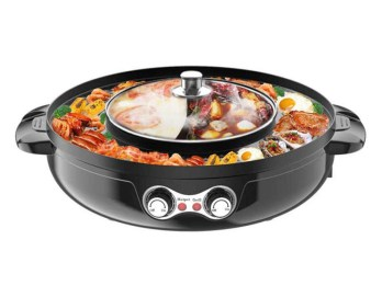 SEAAN Electric Hot Pot Grill